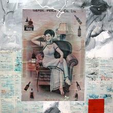 Daze  2001  Agenda Painting  09  122 X 92 Cm   Copie