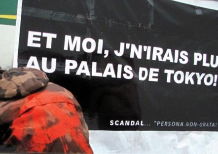 """Scandal  2005 """"Palais De Tokyo """"  Photo N°1:13              15 X 13 Cm"""