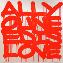 Stohead%20all%20you%20need%20is%20love%20print%20