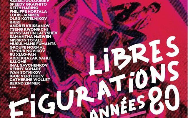 LIBRES FIGURATIONS - ANNÉES 80 - Fonds Hélène & Édouard Leclerc - France